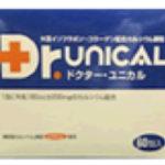 Dr.ユニカル